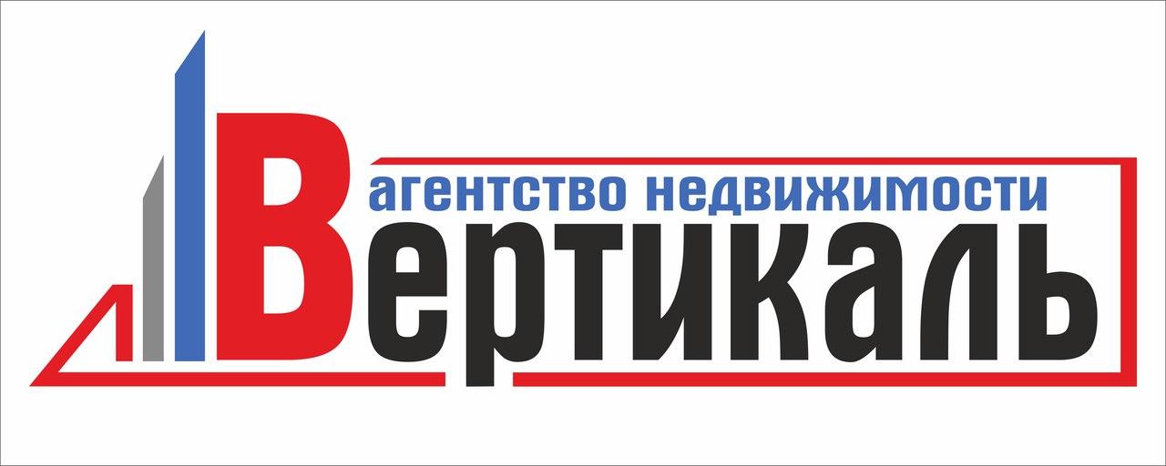 Компания вертикаль в москве официальный сайт вопросы для клиента по созданию сайта