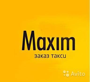 Свежие вакансии водителя такси москва