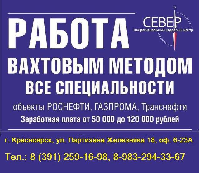 Вакансии в Москве  свежие объявления работодателей на Avito